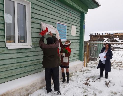Памяти учёного. В Кунашакском районе открыли мемориальную доску знаменитому земляку