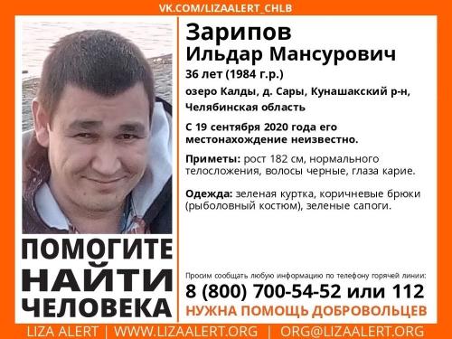 Пропал 19 сентября. В Кунашакском районе разыскивают рыбака