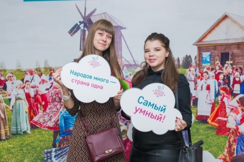 Проверь себя. Жителей Кунашакского района приглашают к участию в «Большом этнографическом диктанте»