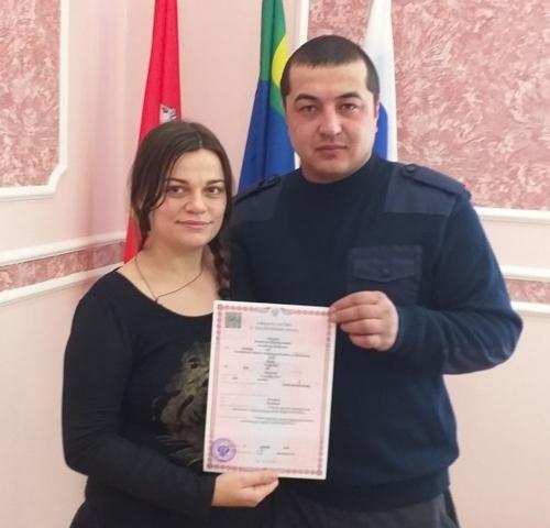 Живите в радости! В Кунашакском районе зарегистрирован сотый брак с начала года