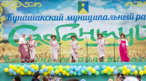 Два в одном. Кунашак отпразднует Сабантуй в День России